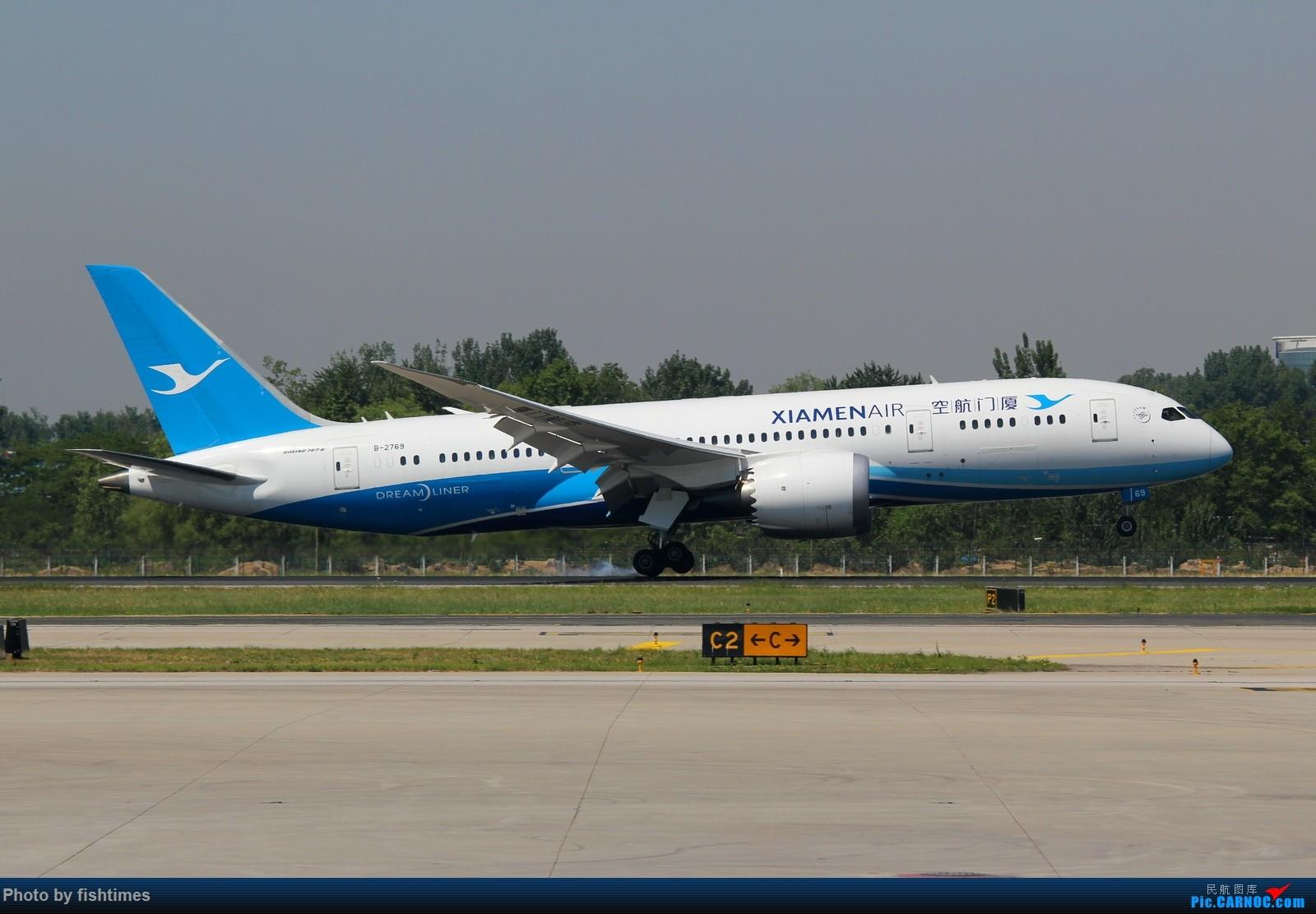 Re:[原创]【PEK】20150516_RWY36L_接地+擦烟 BOEING 787-8 B-2769 中国北京首都国际机场