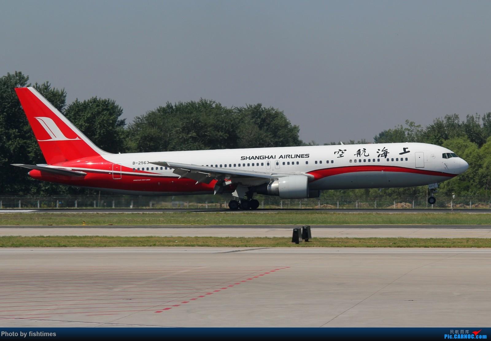 Re:[原创]【PEK】20150516_RWY36L_接地+擦烟 BOEING 767-300 B-2563 中国北京首都国际机场