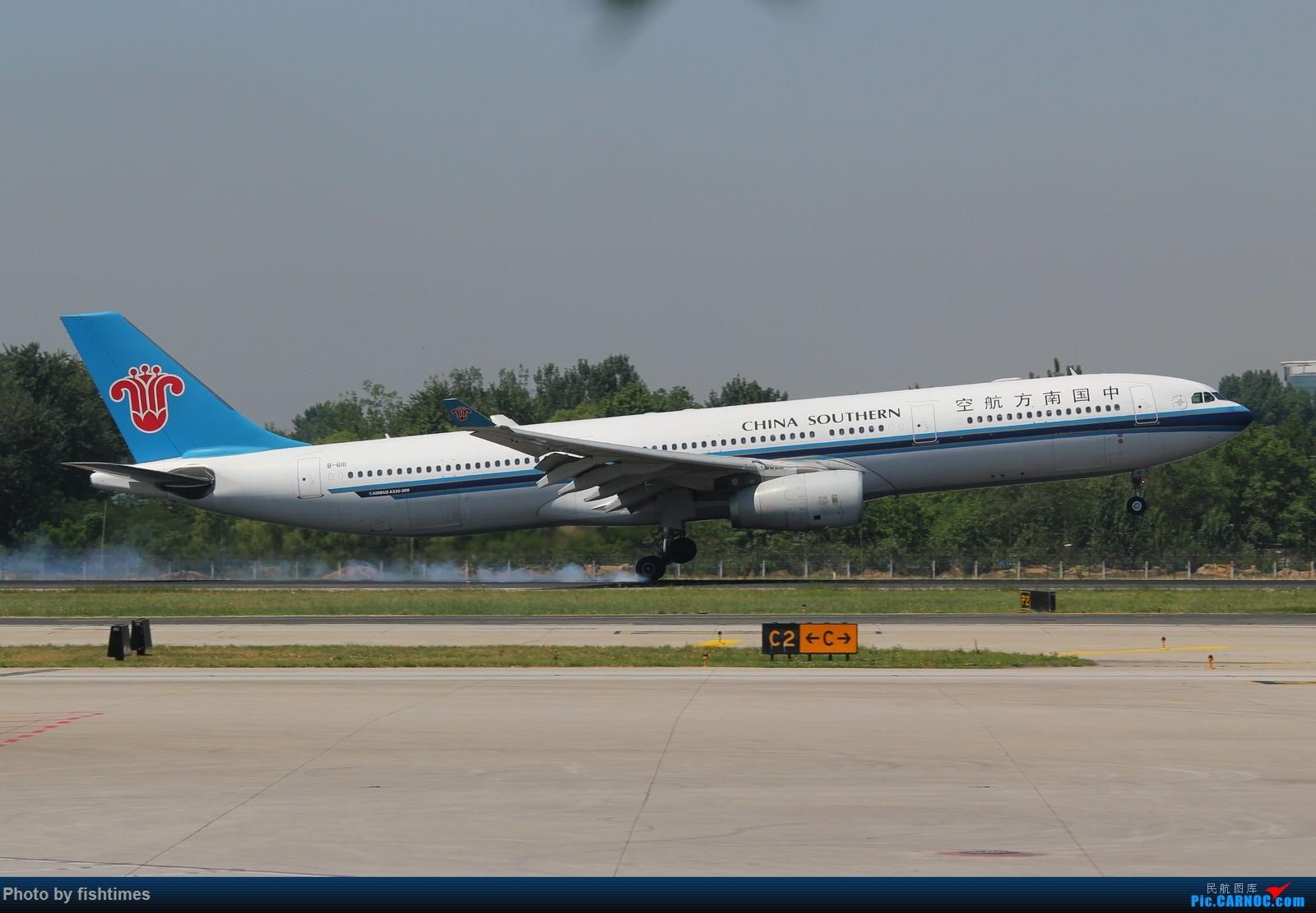 Re:[原创]【PEK】20150516_RWY36L_接地+擦烟 AIRBUS A330-300 B-6111 中国北京首都国际机场