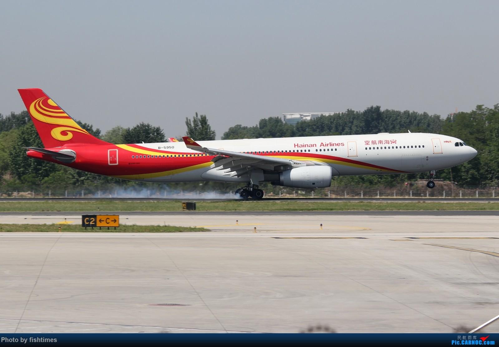 Re:[原创]【PEK】20150516_RWY36L_接地+擦烟 AIRBUS A330-300 B-5950 中国北京首都国际机场