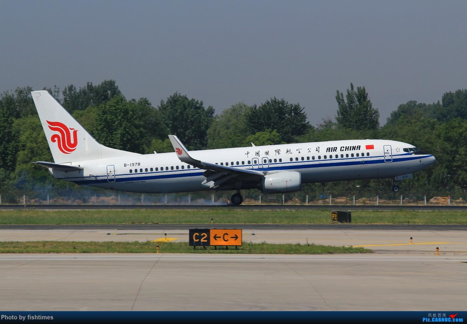 Re:[原创]【PEK】20150516_RWY36L_接地+擦烟 BOEING 737-800 B-1978 中国北京首都国际机场