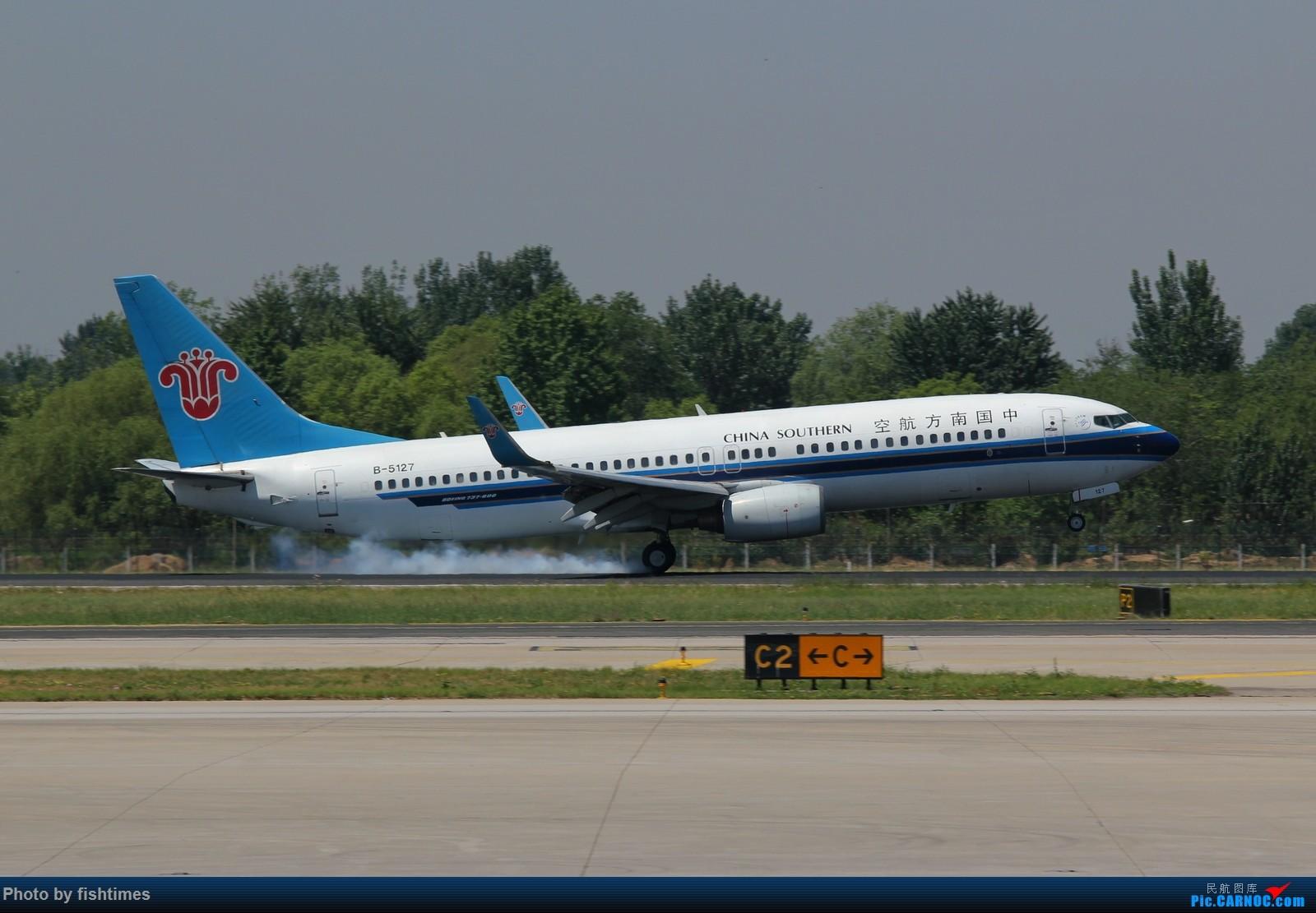 Re:[原创]【PEK】20150516_RWY36L_接地+擦烟 BOEING 737-800 B-5127 中国北京首都国际机场