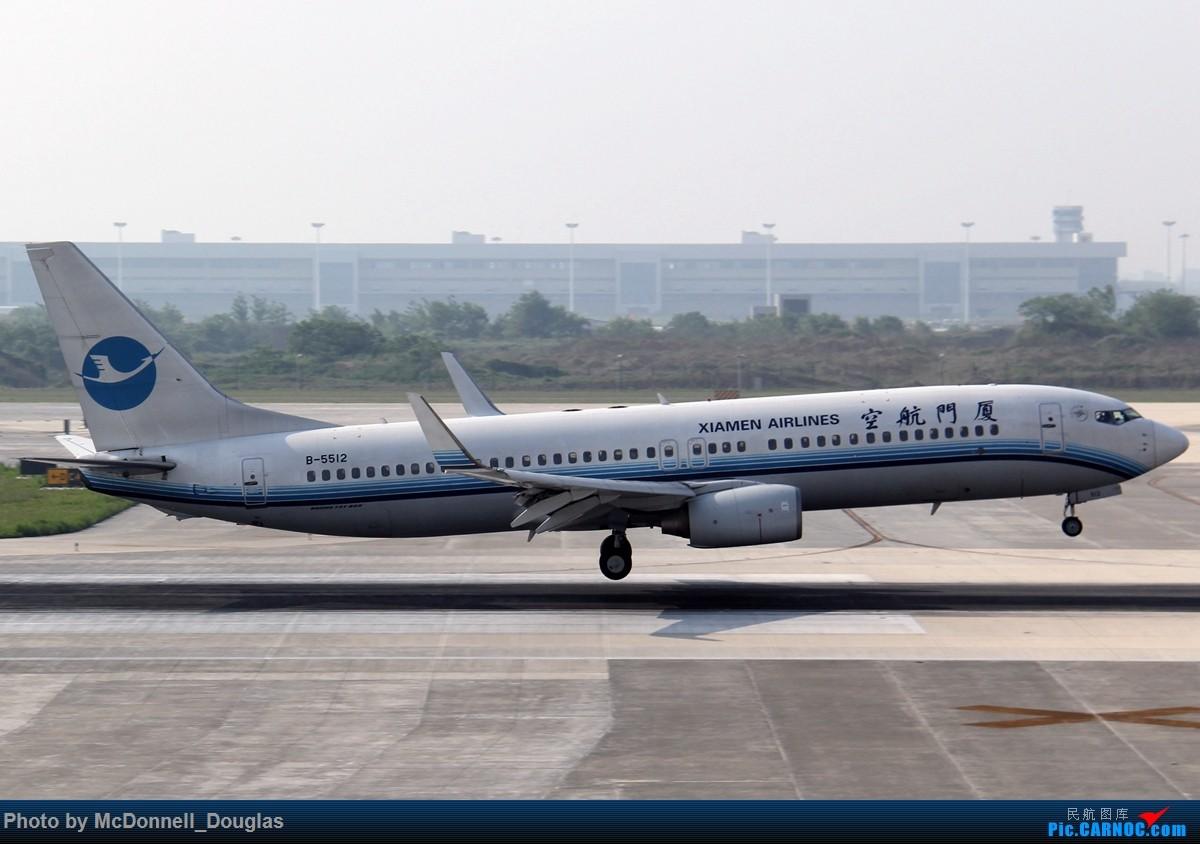 Re:[原创]【上海飞友会】2015.05.01劳动节拍机计划打MD-90偶遇MD-83和三架小190~ BOEING 737-85C B-5512 中国南京禄口国际机场
