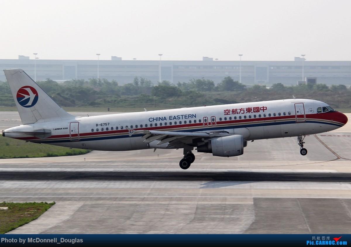 Re:[原创]【上海飞友会】2015.05.01劳动节拍机计划打MD-90偶遇MD-83和三架小190~ AIRBUS A320-214 B-6757 中国南京禄口国际机场