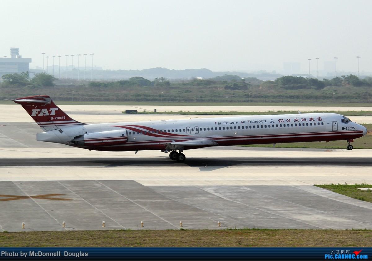 Re:[原创]【上海飞友会】2015.05.01劳动节拍机计划打MD-90偶遇MD-83和三架小190~ MCDONNELL DOUGLAS DC-9-SUPER80-83 B-28025 中国南京禄口国际机场