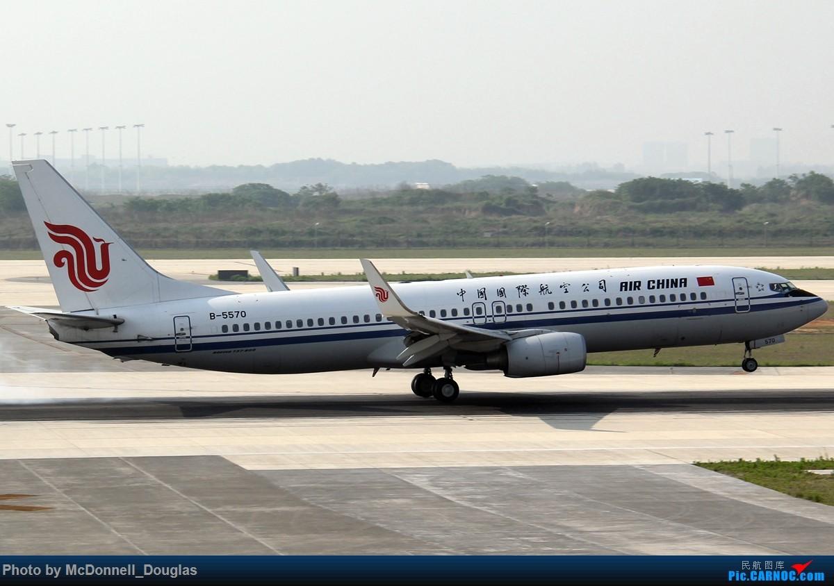 Re:[原创]【上海飞友会】2015.05.01劳动节拍机计划打MD-90偶遇MD-83和三架小190~M83已经出现啦看官们可以进来了 BOEING 737-89L B-5570 中国南京禄口国际机场