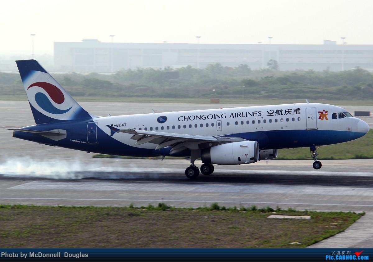 Re:[原创]【上海飞友会】2015.05.01劳动节拍机计划打MD-90偶遇MD-83和三架小190~M83已经出现啦看官们可以进来了 AIRBUS A319-132 B-6247 中国南京禄口国际机场