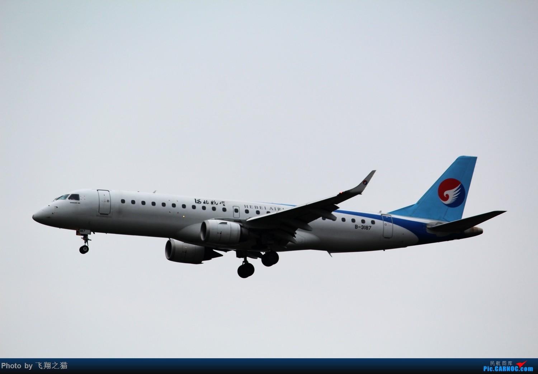 Re:[原创]CKG拍机(周末遇见唯品彩绘,天津大运彩绘,国航最新747-8) EMBRAER E-190 B-3187 重庆江北国际机场