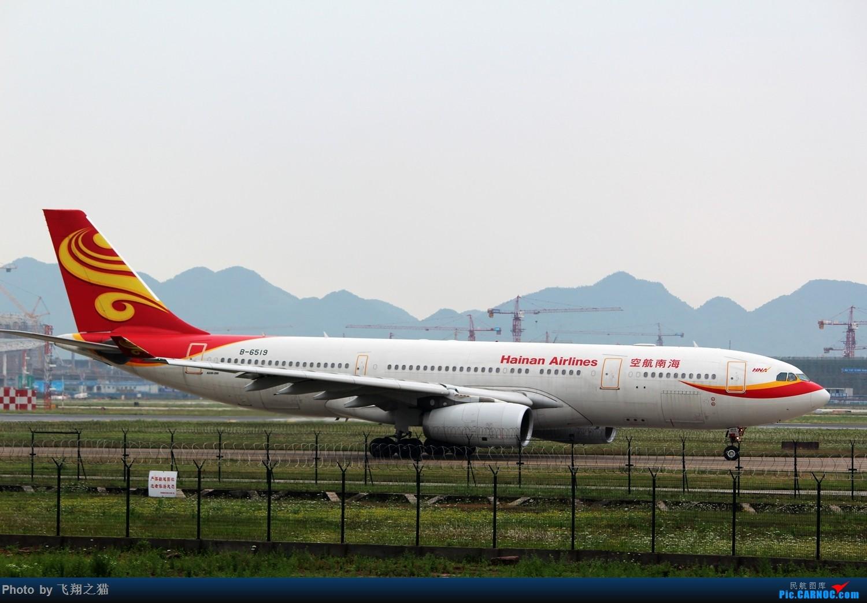 Re:[原创]CKG拍机(周末遇见唯品彩绘,天津大运彩绘,国航最新747-8) AIRBUS A330-200 B-6519 重庆江北国际机场
