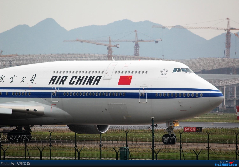 Re:[原创]CKG拍机(周末遇见唯品彩绘,天津大运彩绘,国航最新747-8) BOEING 747-8I B-2481 重庆江北国际机场