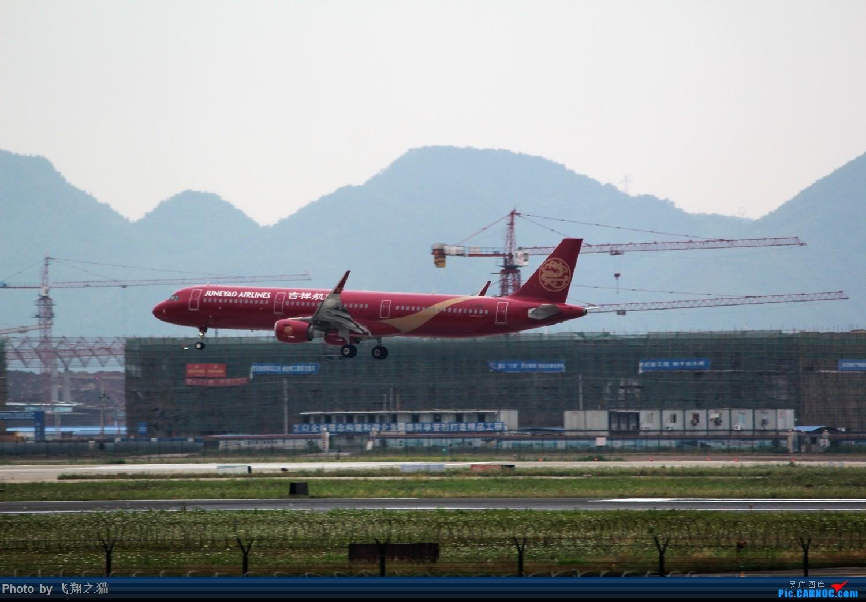 Re:[原创]CKG拍机(周末遇见唯品彩绘,天津大运彩绘,国航最新747-8) AIRBUS A321-200 B-1808 重庆江北国际机场