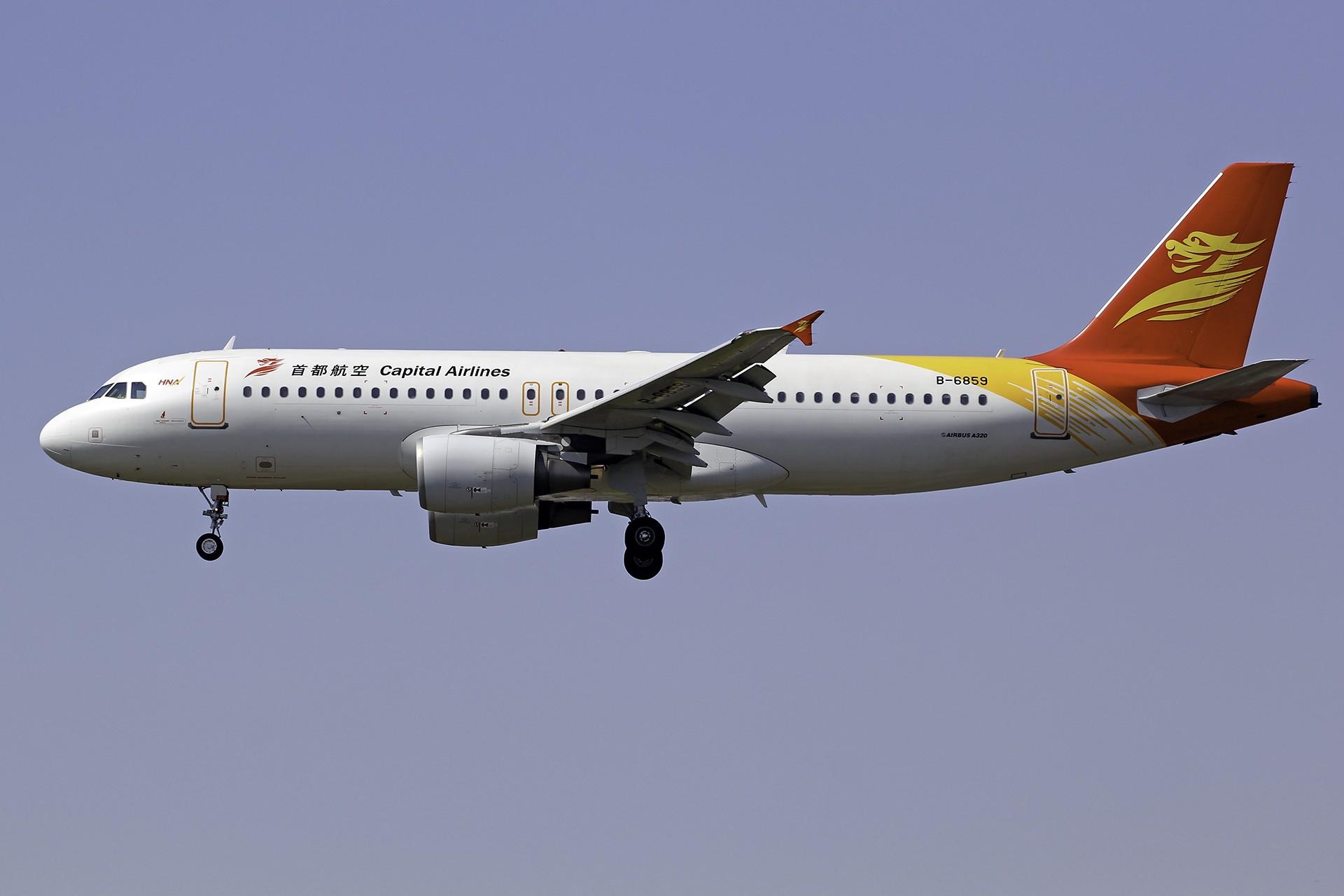 Re:[原创][DLC]滨海大连,浪漫之都….1920x1280pix 连载中 AIRBUS A320-200 B-6859 中国大连周水子国际机场
