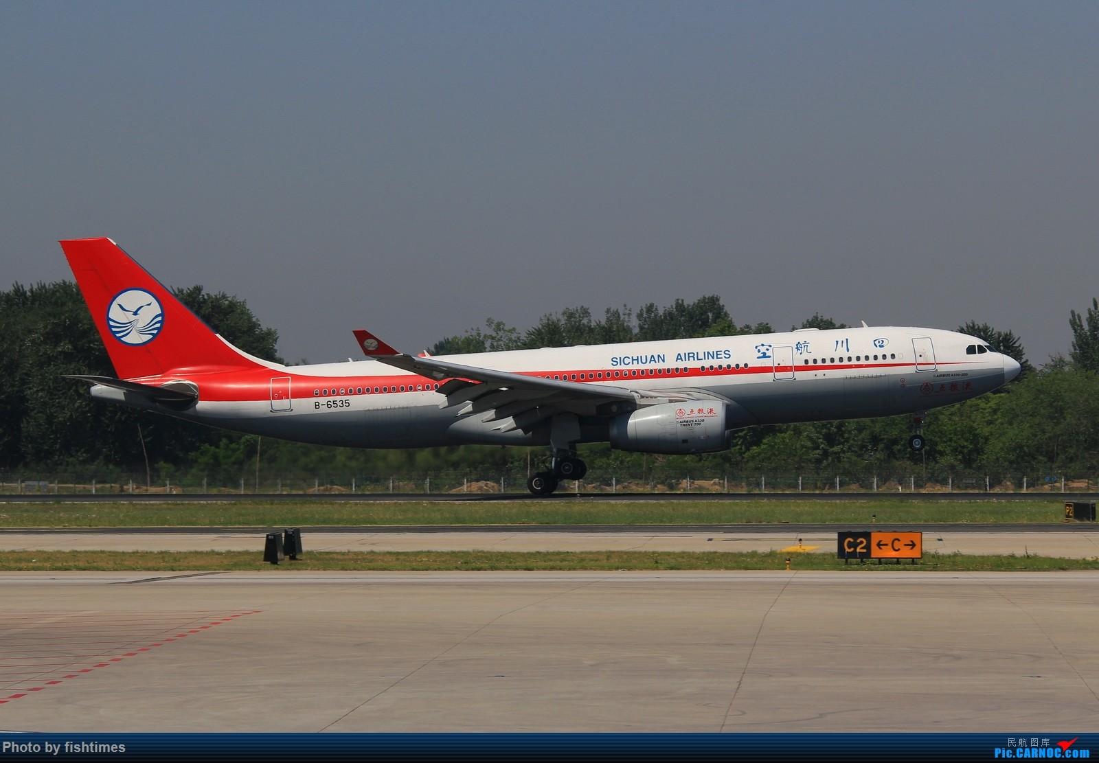 Re:[原创]【PEK】20150516_RWY36L_接地+擦烟 AIRBUS A330-200 B-6535 中国北京首都国际机场