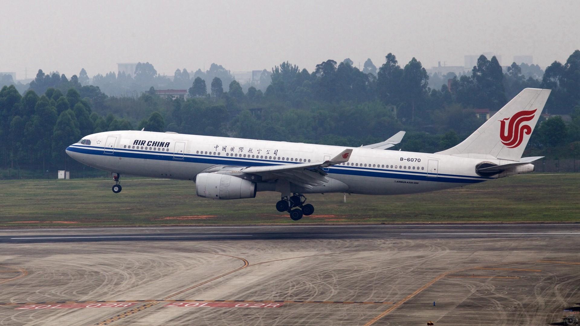 Re:[原创]重出江湖【CTU】2015.5.17打飞机 AIRBUS A330-200 B-6070 中国成都双流国际机场
