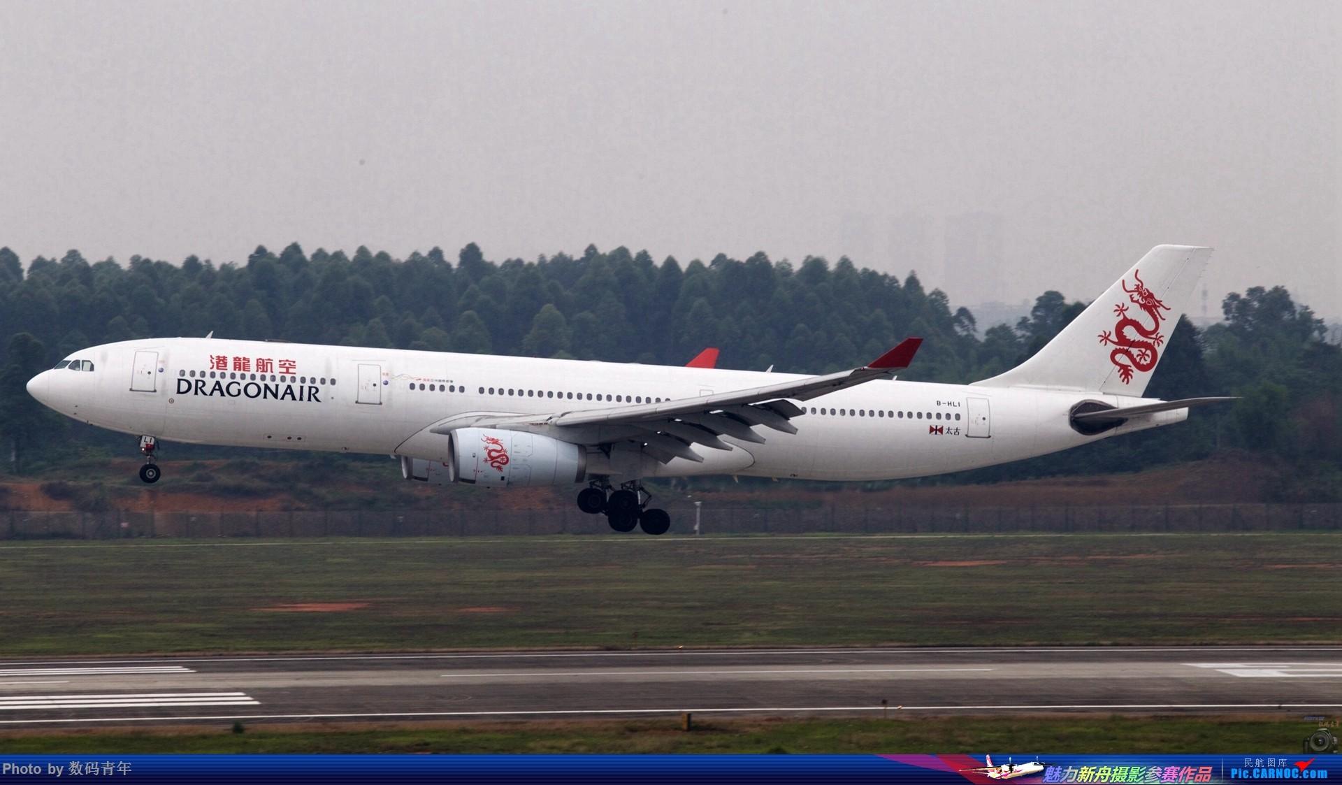 Re:[原创]重出江湖【CTU】2015.5.17打飞机 AIRBUS A330-300 B-HLI 中国成都双流国际机场