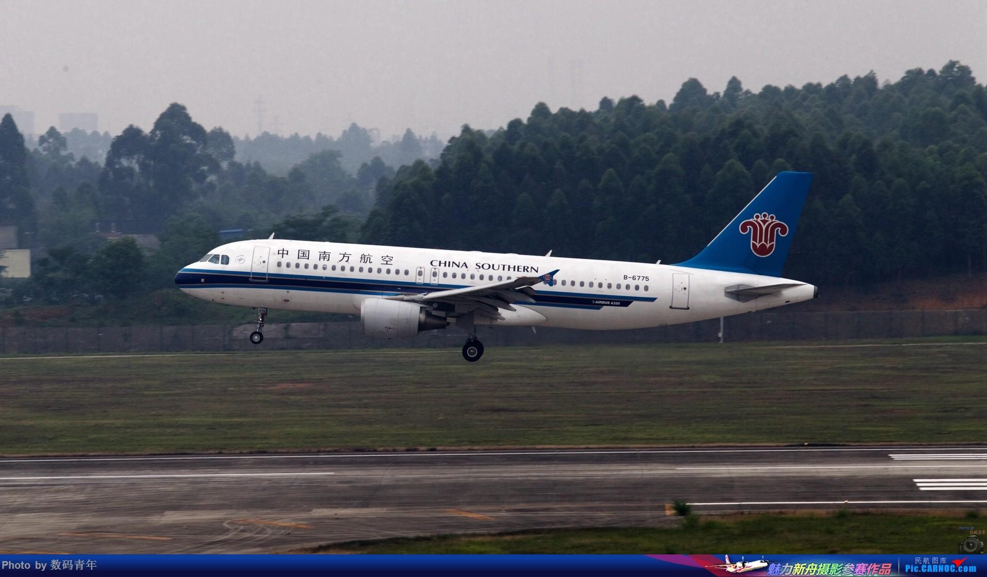 Re:[原创]重出江湖【CTU】2015.5.17打飞机 AIRBUS A320-200 B-6775 中国成都双流国际机场