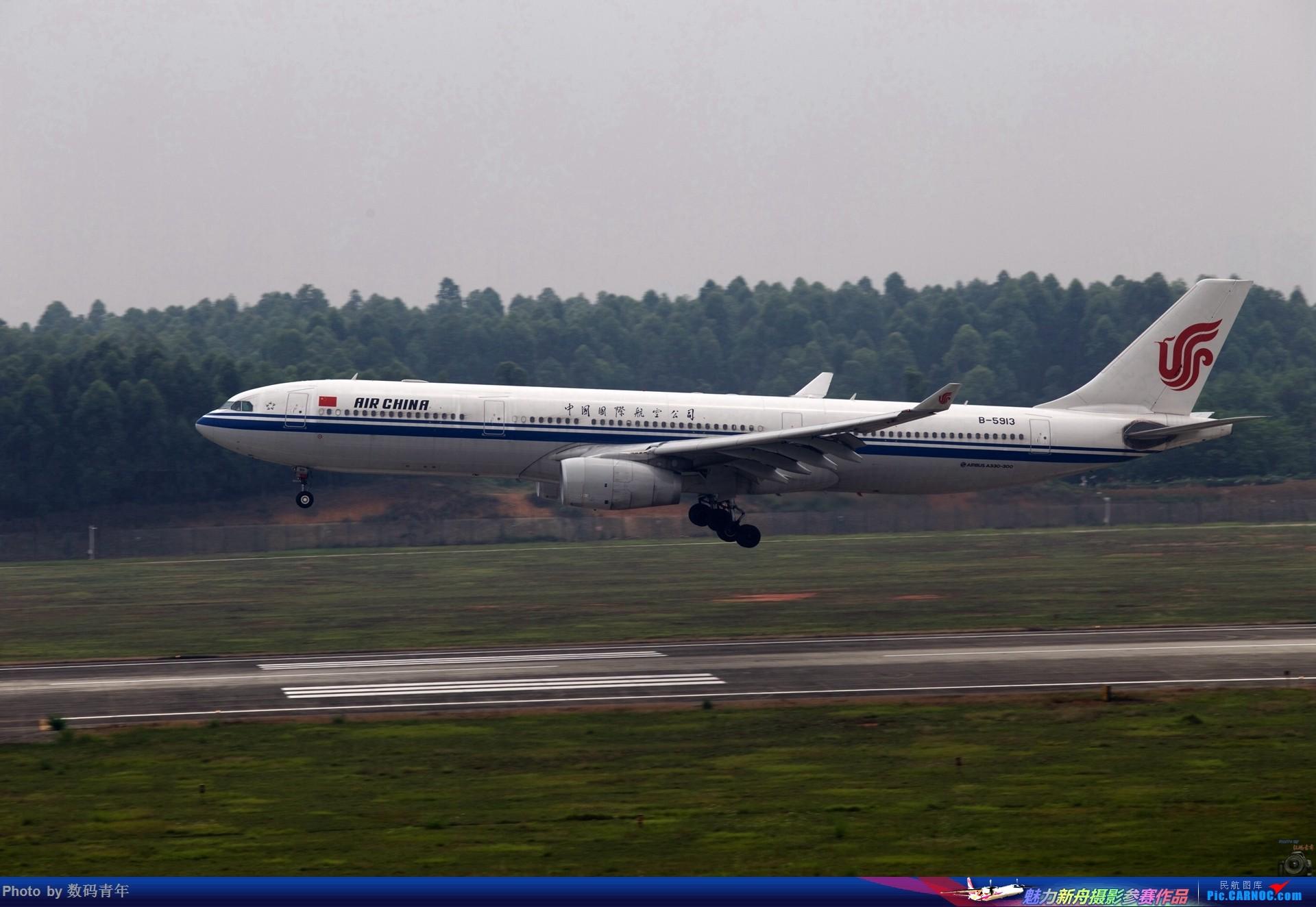 Re:[原创]重出江湖【CTU】2015.5.17打飞机 AIRBUS A330-300 B-5913 中国成都双流国际机场