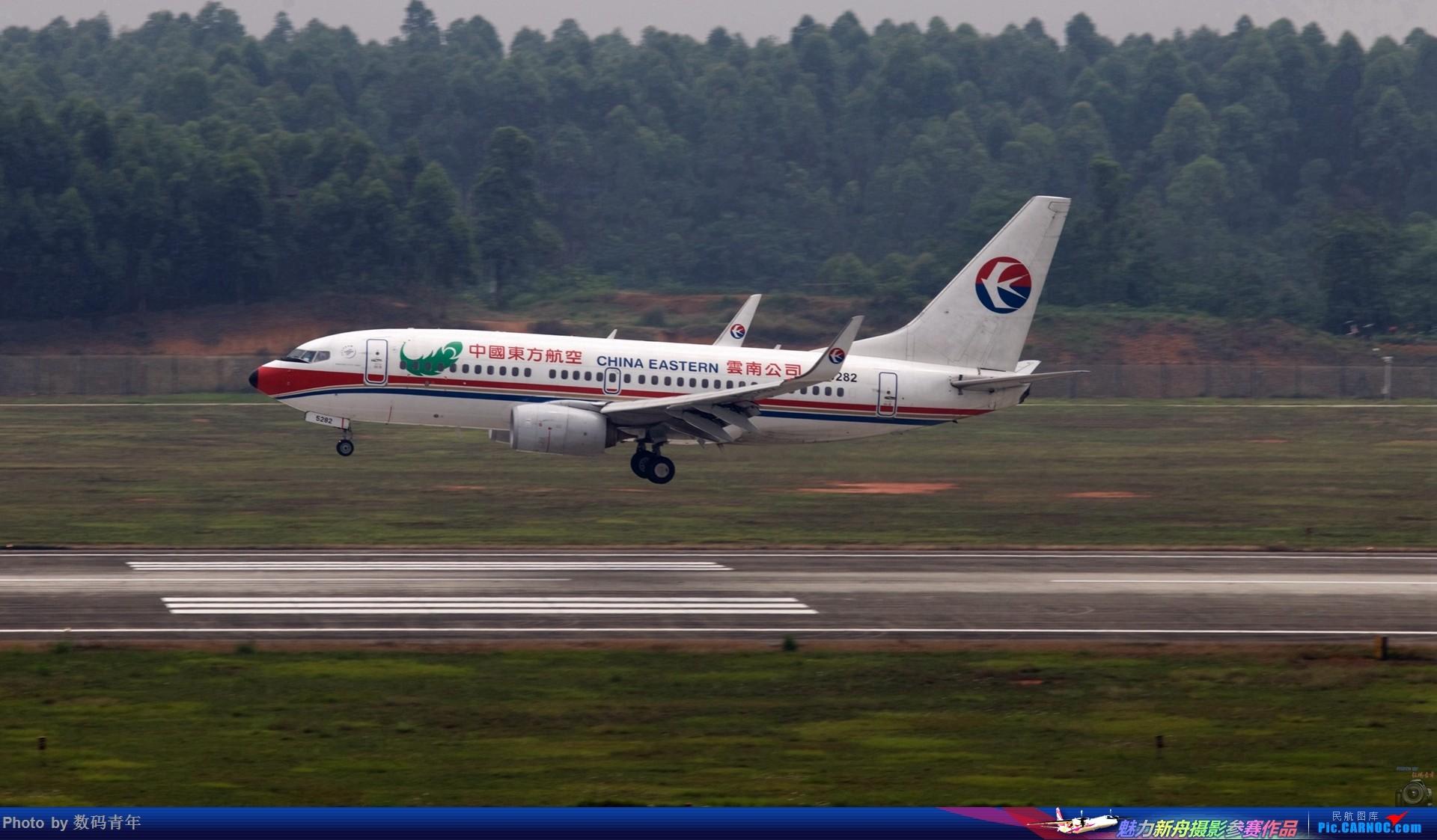 Re:[原创]重出江湖【CTU】2015.5.17打飞机 BOEING 737-700 B-5282 中国成都双流国际机场
