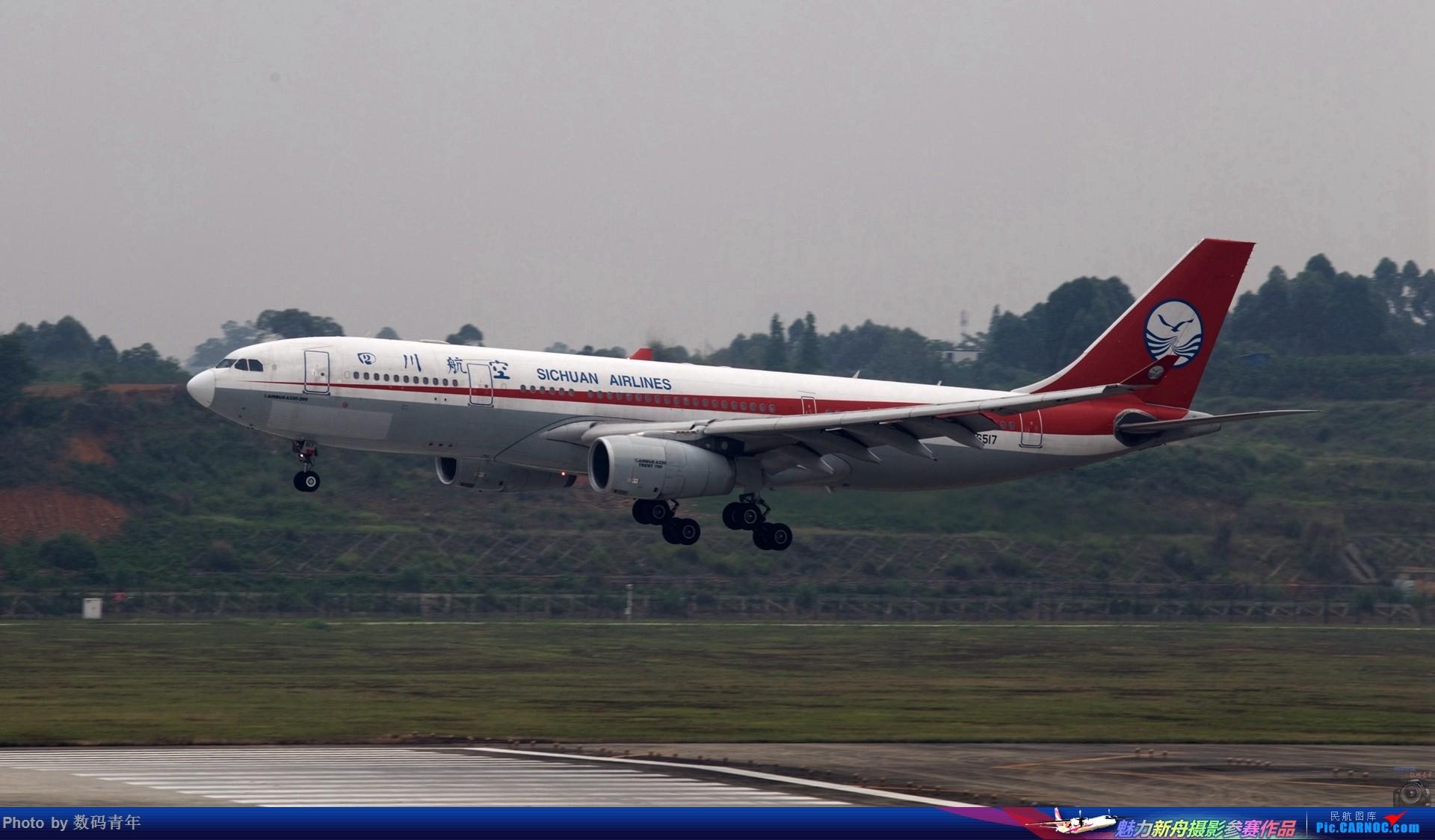 Re:[原创]重出江湖【CTU】2015.5.17打飞机 AIRBUS A330-200 B-6517 中国成都双流国际机场