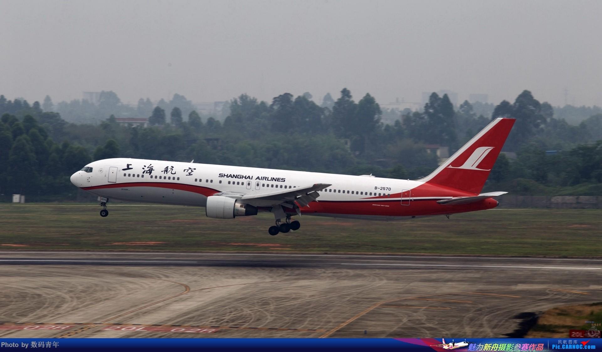 Re:[原创]重出江湖【CTU】2015.5.17打飞机 BOEING 767-300 B-2570 中国成都双流国际机场
