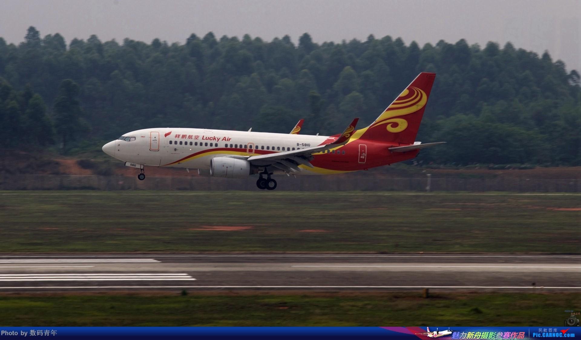 Re:[原创]重出江湖【CTU】2015.5.17打飞机 BOEING 737-700 B-5810 中国成都双流国际机场