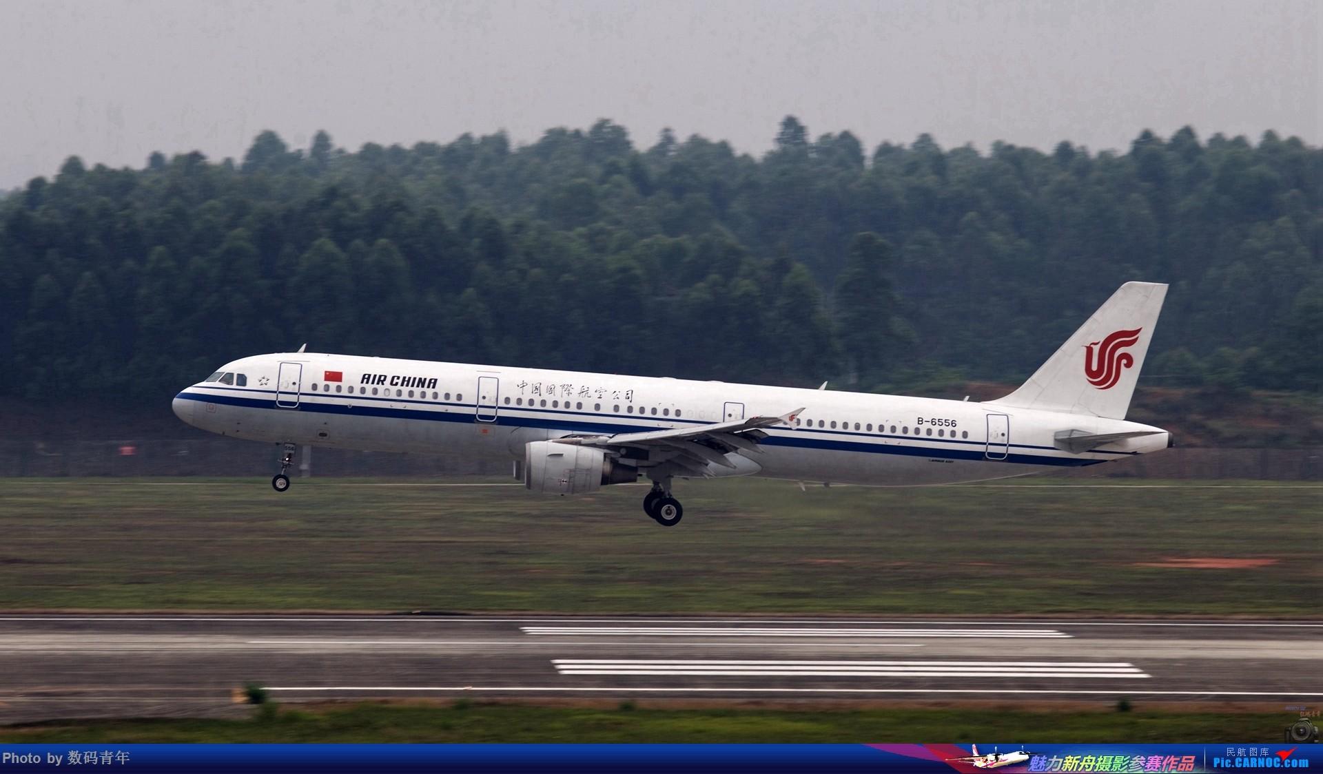 Re:[原创]重出江湖【CTU】2015.5.17打飞机 AIRBUS A321-200 B-6556 中国成都双流国际机场