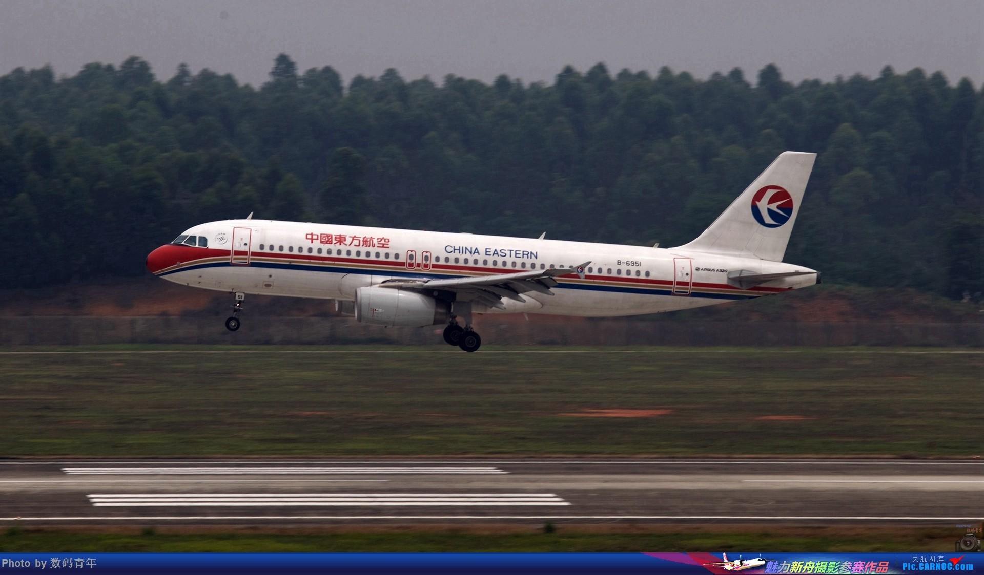 Re:[原创]重出江湖【CTU】2015.5.17打飞机 AIRBUS A320-200 B-6951 中国成都双流国际机场