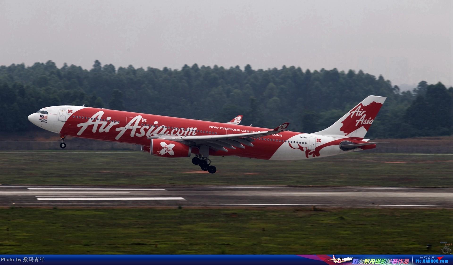 Re:[原创]重出江湖【CTU】2015.5.17打飞机 AIRBUS A330-300 9M-XXI 中国成都双流国际机场