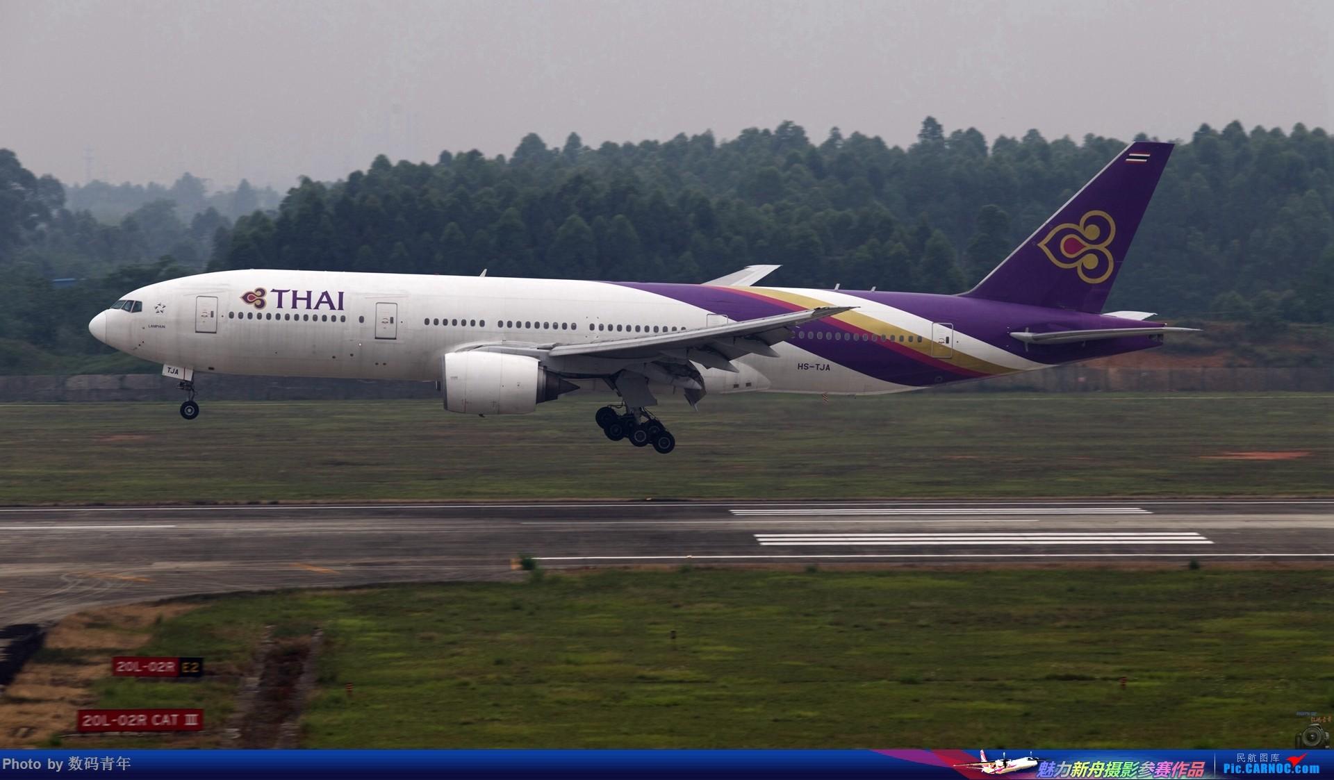 Re:[原创]重出江湖【CTU】2015.5.17打飞机 BOEING 777-200 HS-TJA 中国成都双流国际机场