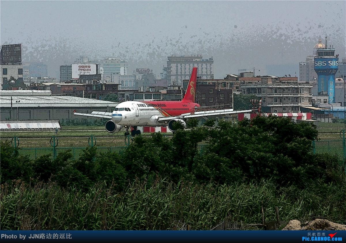 [原创]【泉州飞友会】就一张图,戳进来看看,深航和国航的baby AIRBUS A321-200 B-6848 中国泉州晋江国际机场