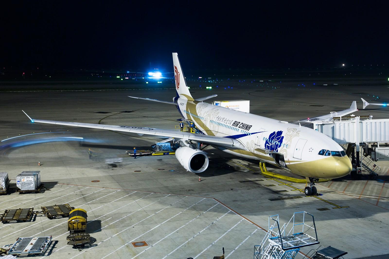 "Re:[原创]【PVG】**********浦东T2""内场党"",夜景来几张[1600*1067]********** AIRBUS A330-200 B-6076 中国上海浦东国际机场"