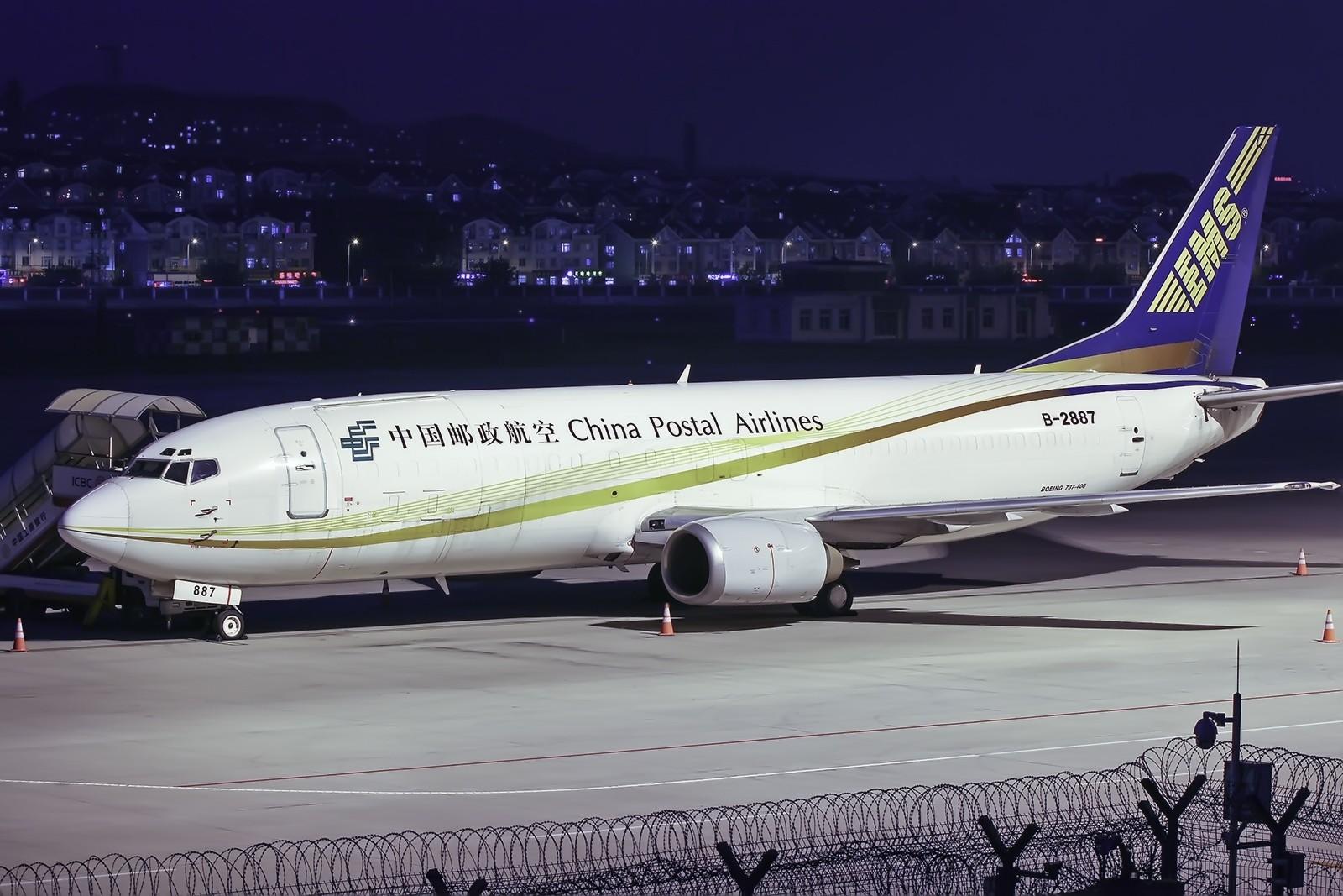 [原创][DLC]夜景专帖。。。连载中…... BOEING 737-400 B-2887 中国大连周水子国际机场