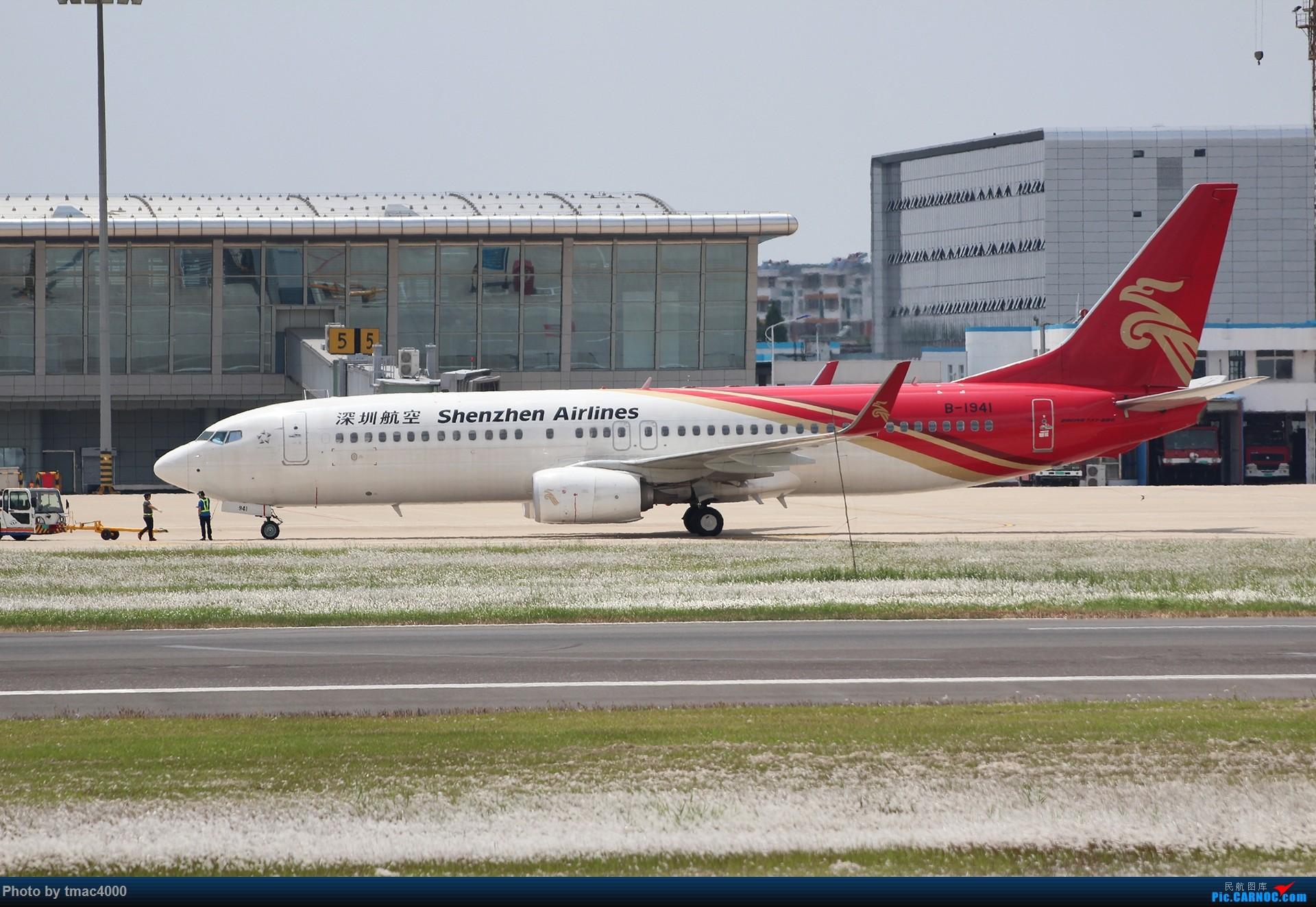 boeing 737-800 b-1941 中国南通兴东机场