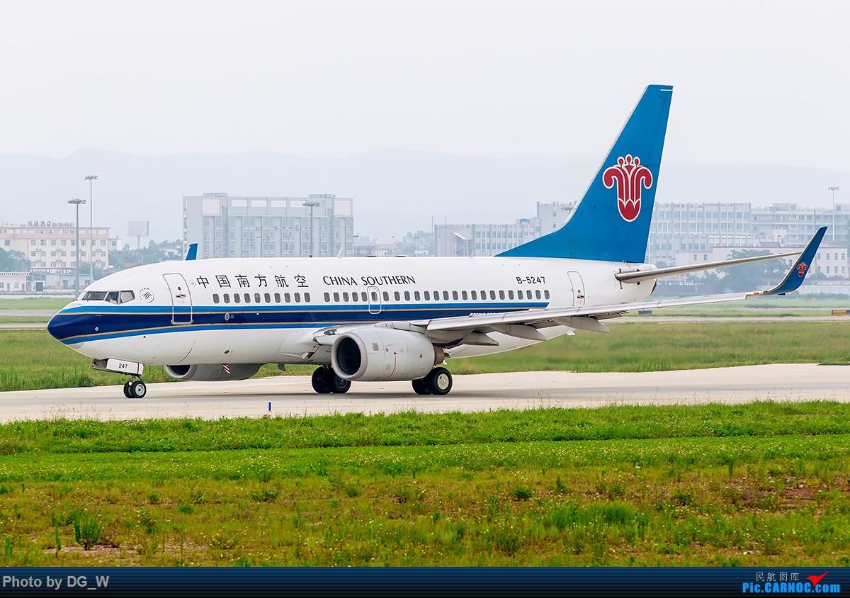 [原创]【南宁飞友】烂天又来宽体 BOEING 737-700 B-5247 中国南宁吴圩国际机场