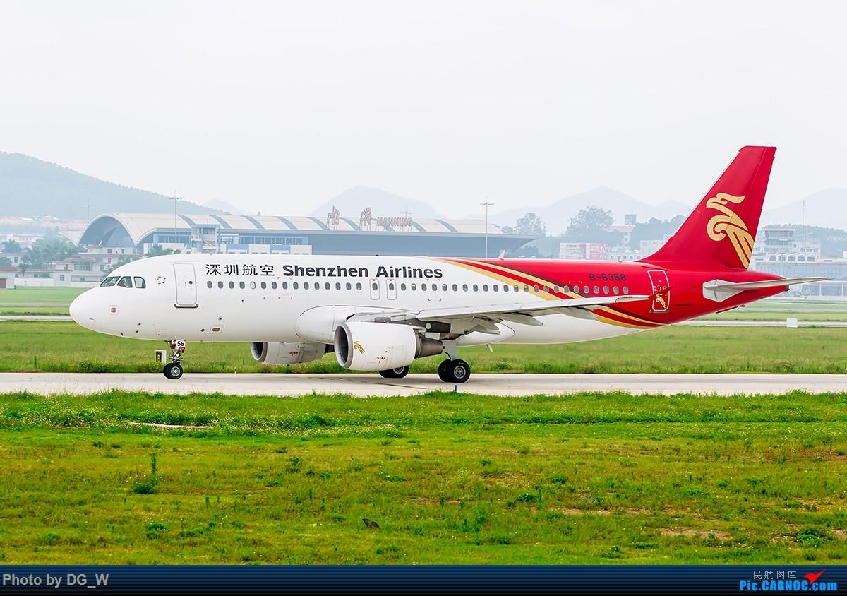 Re:[原创]【南宁飞友】烂天又来宽体 AIRBUS A320-200 B-6358 中国南宁吴圩国际机场