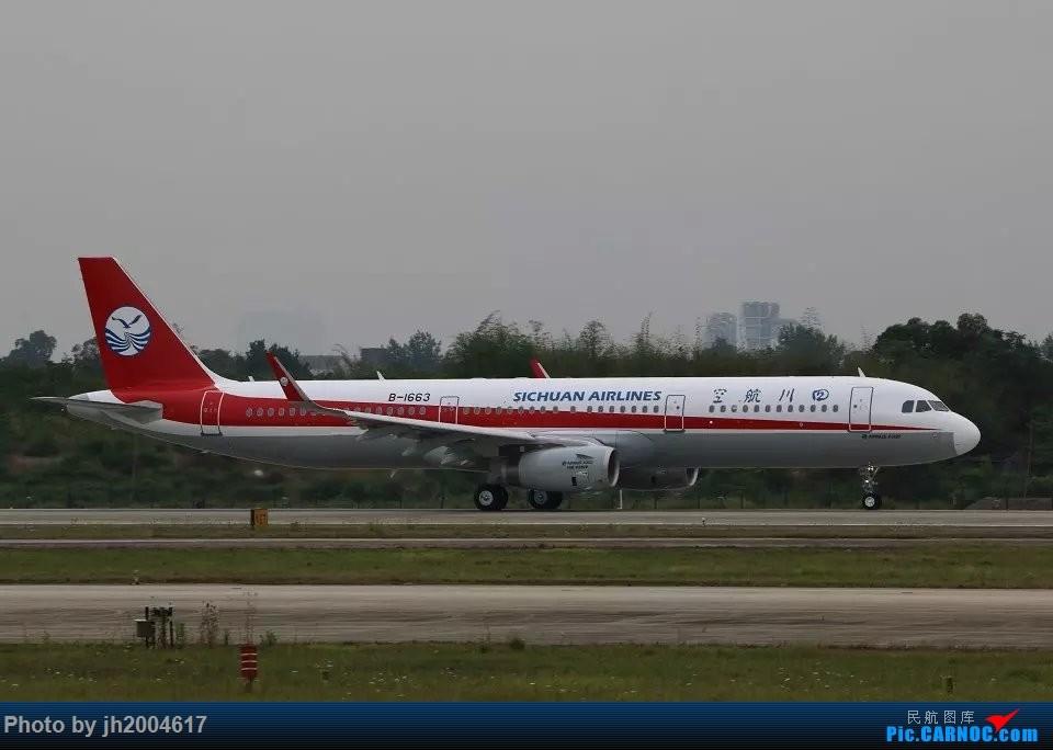 [原创]用600拍机 AIRBUS A321-200 B-1663 成都双流机场
