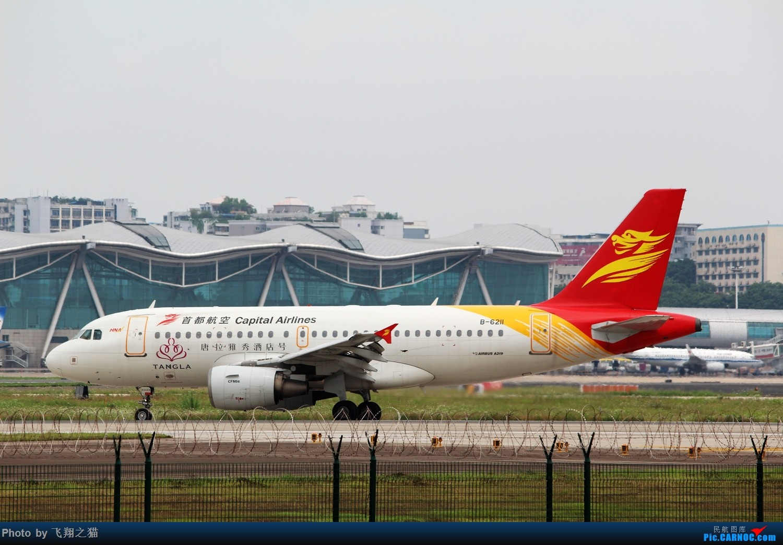 Re:[原创]CKG拍机(周末交作业反推位杂图) AIRBUS A319 B-6211 重庆江北国际机场
