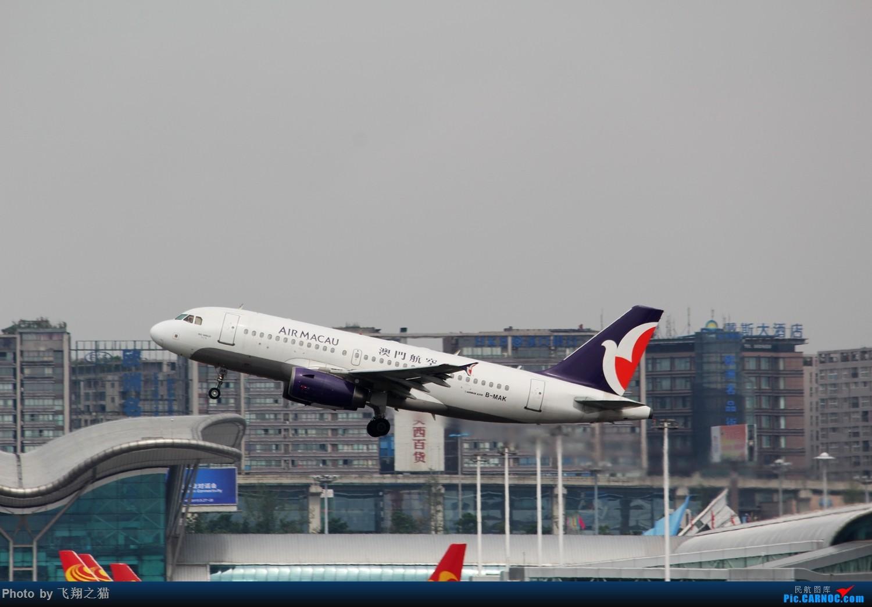 Re:[原创]CKG拍机(周末交作业反推位杂图) AIRBUS A319 B-MAK 重庆江北国际机场