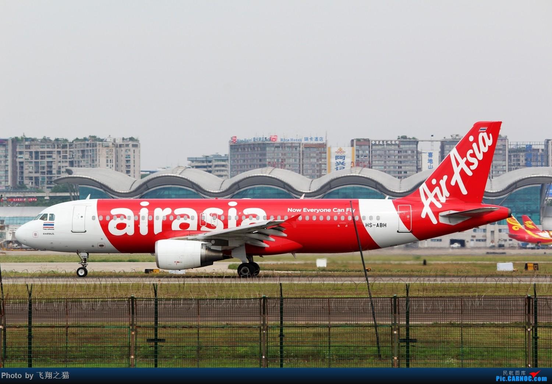 Re:[原创]CKG拍机(周末交作业反推位杂图) AIRBUS A320-200 HS-ABH 重庆江北国际机场