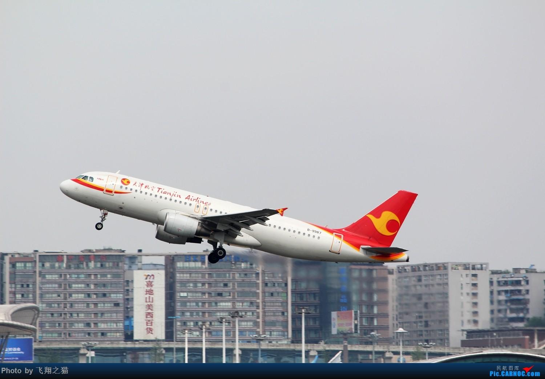 Re:[原创]CKG拍机(周末交作业反推位杂图) AIRBUS A320-200 B-9987 重庆江北国际机场