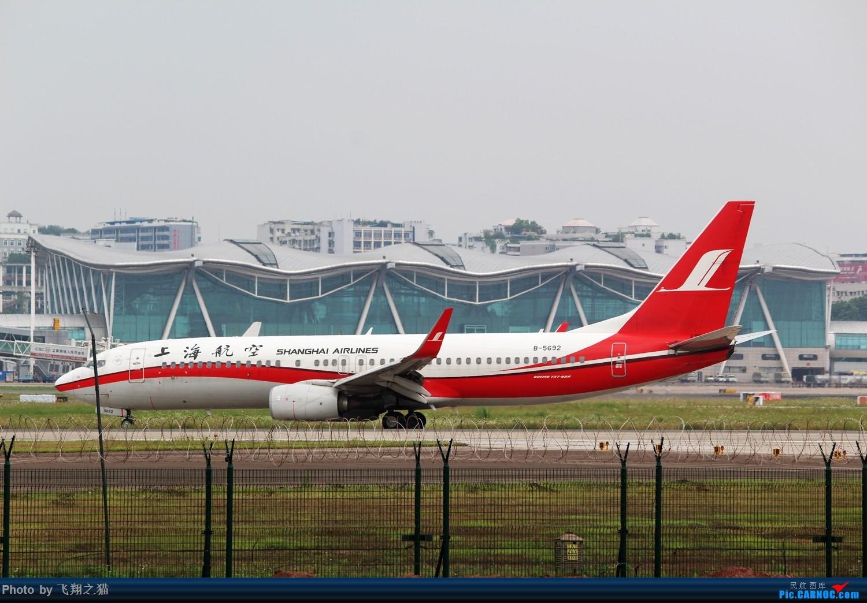 Re:[原创]CKG拍机(周末交作业反推位杂图) BOEING 737-800 B-5692 重庆江北国际机场