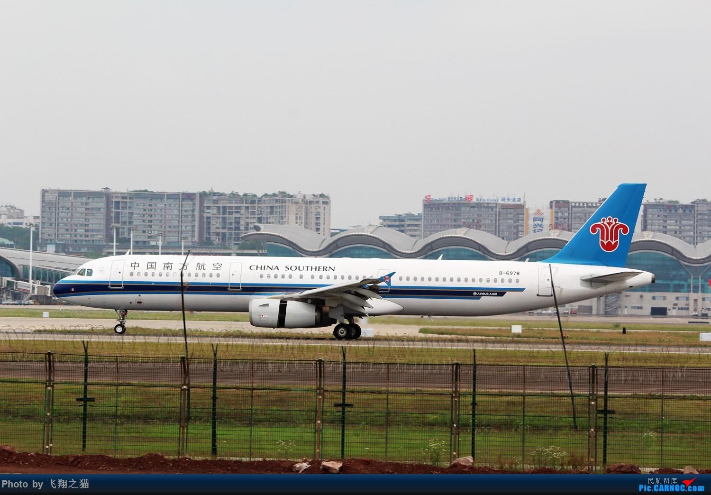 Re:[原创]CKG拍机(周末交作业反推位杂图) AIRBUS A321 B-6978 重庆江北国际机场