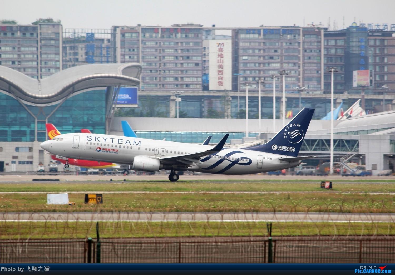 Re:[原创]CKG拍机(周末交作业反推位杂图) BOEING 737-800 B-1981 重庆江北国际机场
