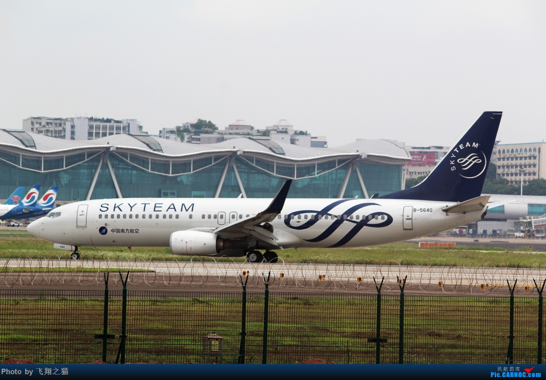 Re:[原创]CKG拍机(周末交作业反推位杂图) BOEING 737-800 B-5640 重庆江北国际机场