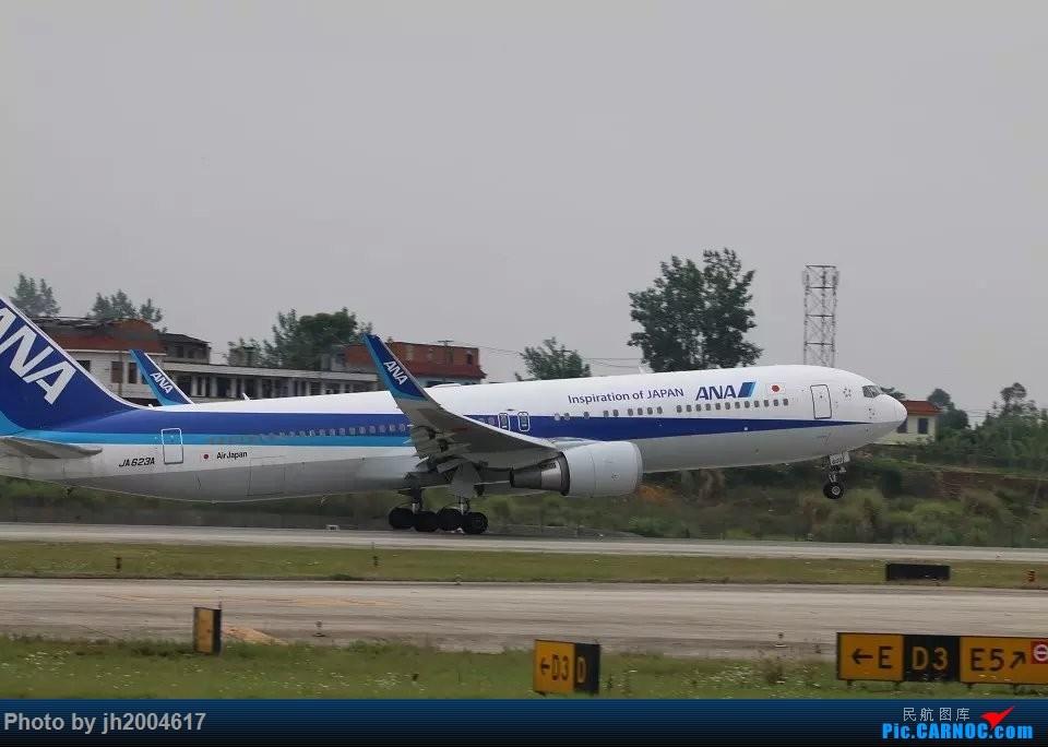 Re:用600拍机 BOEING 767-300ER JA623A 成都双流机场