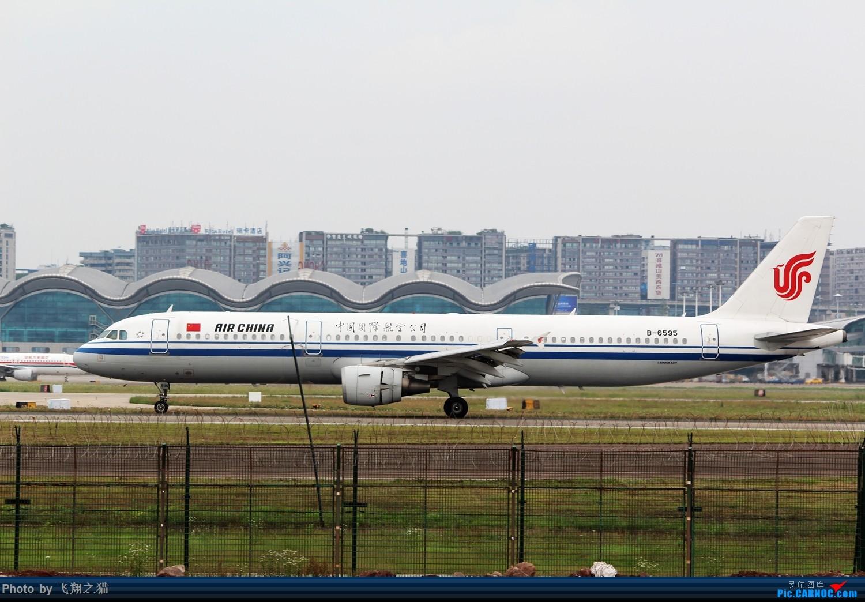 Re:[原创]CKG拍机(周末交作业反推位杂图) AIRBUS A321 B-6595 重庆江北国际机场