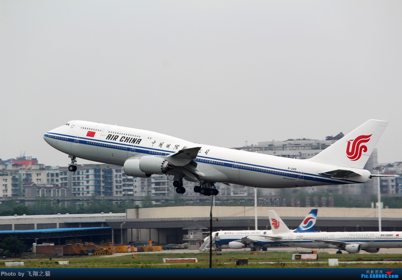 Re:[原创]CKG拍机(周末交作业反推位杂图) BOEING 747-8I B-2481 重庆江北国际机场