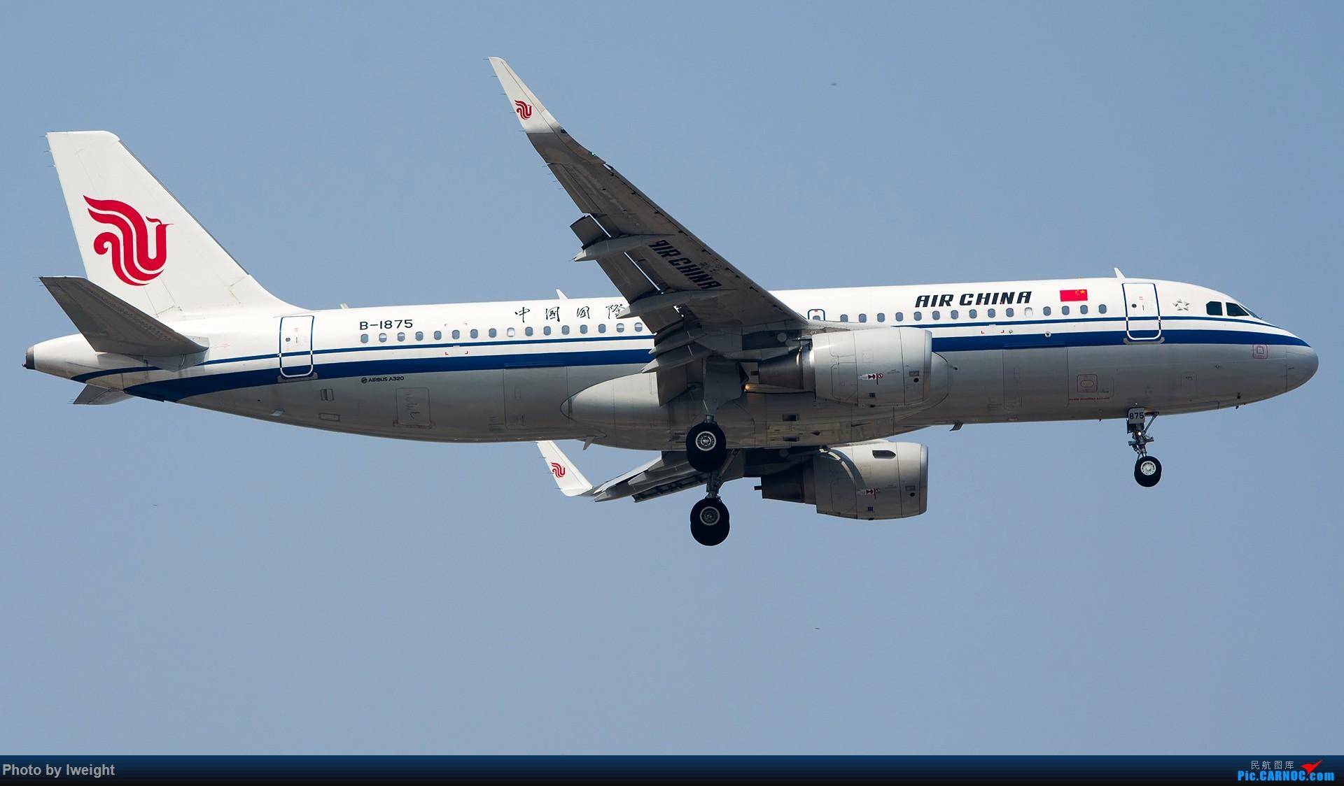 [原创]周末帝都霾天拍机,凑合看看吧【2015-5-23】 AIRBUS A320-200 B-1875 中国北京首都国际机场