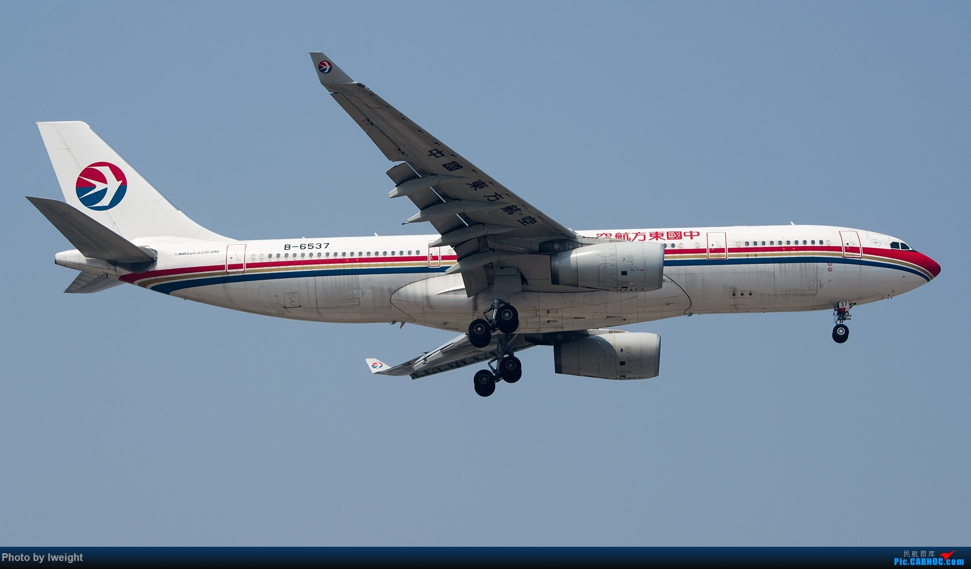 Re:[原创]周末帝都霾天拍机,凑合看看吧【2015-5-23】 AIRBUS A330-200 B-6537 中国北京首都国际机场