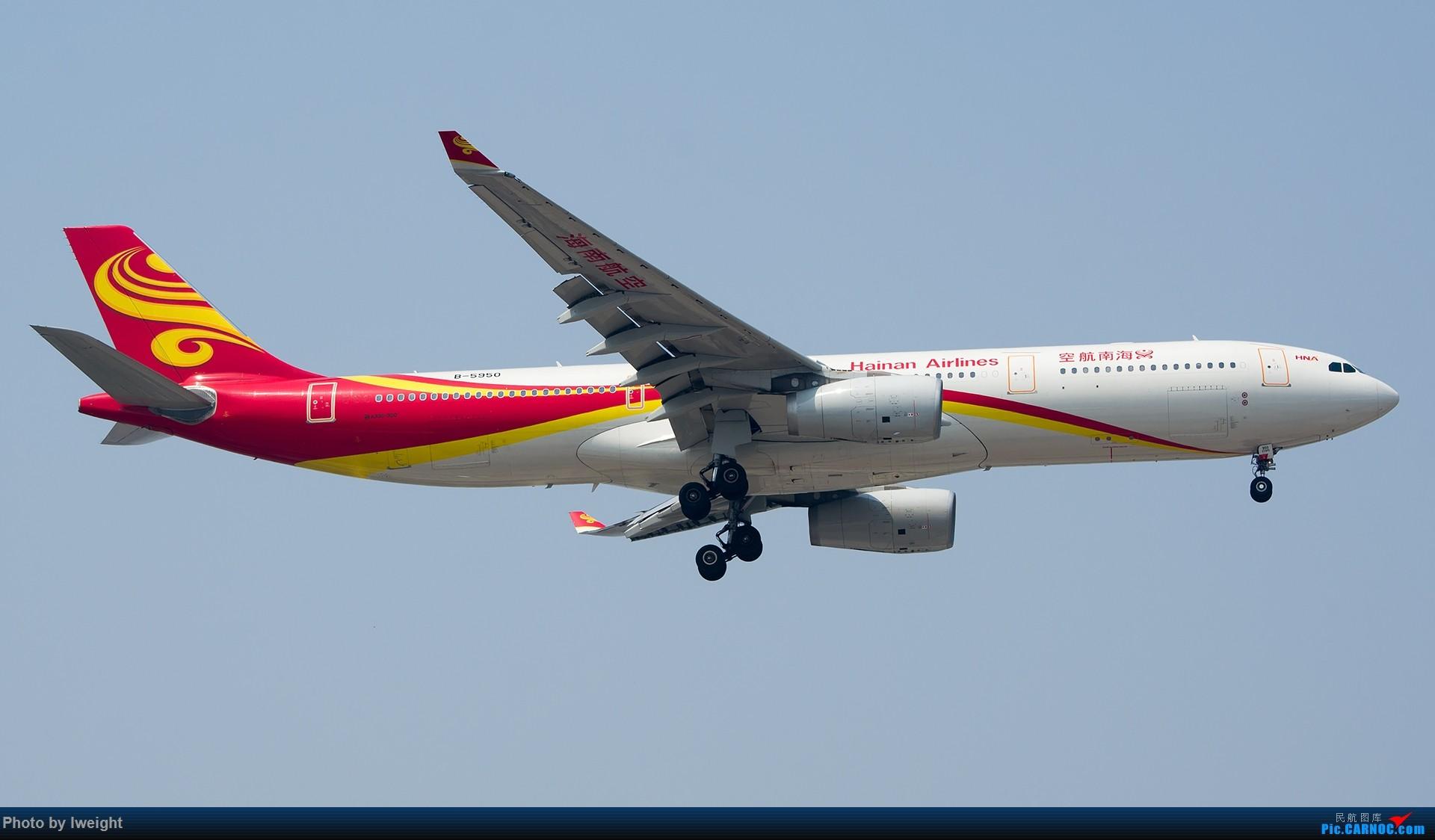Re:[原创]周末帝都霾天拍机,凑合看看吧【2015-5-23】 AIRBUS A330-300 B-5950 中国北京首都国际机场